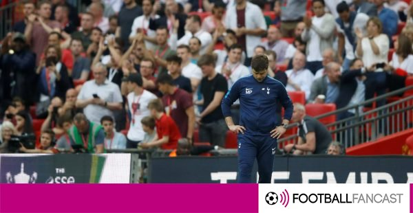 Pochettino-dejected-after-defeat-600x310
