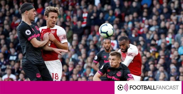 Alexandre-lacazette-scores-for-arsenal-600x310